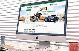润滑油企业营销型网站设计