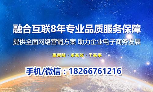 济宁网络推广公司常用推广方法大全