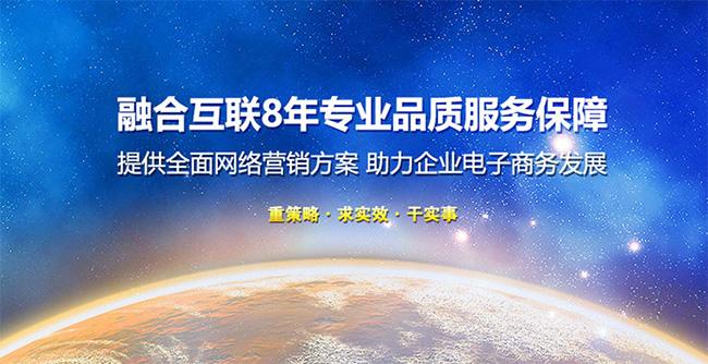 济宁网络公司众多该怎么选择?